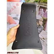 代購            VESPA GTS GTV 250 300 原廠 踏板中央膠件 電池蓋