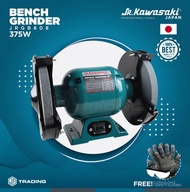 JR KAWASAKI JAPAN Bench Grinder JRGB808 (WITH FREE COTTON GLOVES + SAFETY GLASSES) ♦JF TRADING♦