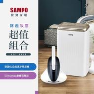 超值組【SAMPO 聲寶】一級能效6公升空氣清淨除濕機(AD-WB712T+日本Siroca塵蹣吸塵器SVC-358)