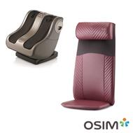OSIM 暖足樂OS-338 + 背樂樂 OS-260