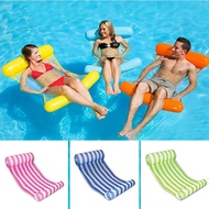 store 14 Colors Foldable Water Hammock Mesh Inflatable Pool Float Air Mattress Beach Bed Toys Lounge