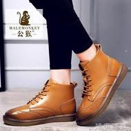 馬丁靴 公猴英倫風短靴女秋冬復古馬丁靴平底真皮短筒佈洛克女靴百搭單靴 唯伊時尚