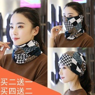 sunscreen scarf korean wild scarf men and women with atta scarf