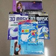 Khẩu trang Unicharm 3D Mask Khẩu trang G.Y Medical - Khẩu Trang Trẻ Em Unicharm 3D Mask Kids(Gói/3 Cái))