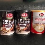 馬玉山】核桃黑芝麻糊-減糖升級版450g/高纖高鈣豆奶粉400g/黑全穀