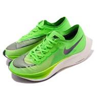 Nike 慢跑鞋 ZOOMX VaporFly Next 男鞋 AO4568-300