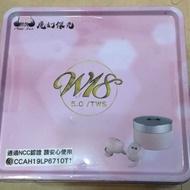 全新 魔幻傑克 W18 無線藍芽耳機 粉餅盒