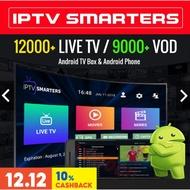 🔥SETUP Watch FREE🔥ANDROID PHONE TO TV / SMART TV / BOX / ADULT TV / IPTV4K /adult  IPTV 🔥Free test