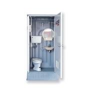 《亞時居家》【亞昌】戶外衛浴 UBS 活動浴室 流動廁所 活動廁所