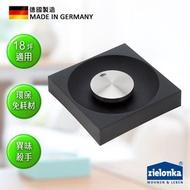 德國潔靈康「zielonka」大經典空氣清淨器(適用18坪)(黑色)
