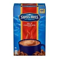 美國Swiss Miss 即溶牛奶巧克力粉  60包入  好市多沖泡飲品銷售冠軍