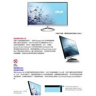 ASUS 華碩 MX279H 27吋寬 超廣角薄邊框美型液晶螢幕
