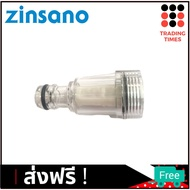 ZINSANO ข้อต่อสวมสายยางแบบเร็ว เครื่องฉีดน้ำแรงดันสูง BBZIADAPTR07 รุ่น FA0801  FA0901  FA0902  FA0903  FA1002  FA1004  ZN1101  AD1101  ZN1201 ZN1301  AD1401  AD1601  FA1101  FA1001  FA1201  PR1401  AD1801 BC614-TSS PR1301  Amazing