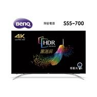 【翔安電器】BenQ 明基 55型4K 智慧連網顯示器 S55-700 / S55 / 700