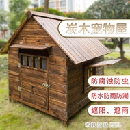 四季通用木制狗窩戶外防雨寵物窩室外狗房子型狗舍保暖大型犬狗屋