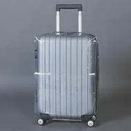 กระเป๋าเดินทางกันน้ำกระเป๋าเดินทางกระเป๋าใสPVCหนาขนาด20/22/24/26/28กันฝุ่น