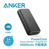 Anker PowerCore Power Delivery + PowerIQ 2.0 10000mAh 福利品