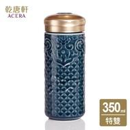 【乾唐軒活瓷】前程似錦隨身杯 / 大 / 特雙 / 礦藍   350ml