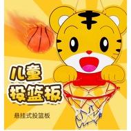 巧虎籃球架 可升降籃球框 懸掛式室內投籃運動玩具 寶寶籃框 籃球架 巧虎籃框 卡通籃框
