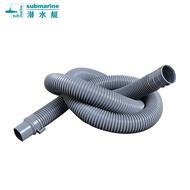 洗衣機排水管 洗衣機排水管延長管海爾松下小天鵝LG滾筒全自動下水加長管