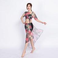 New2020Suit Sexy Oriental Women's Short Skirt Mesh Suit Dance Beginner Exercise Clothing Performance Belly Dance