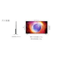 [代購]小米電視4S 75吋 + 小米壁掛架