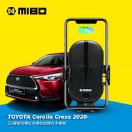 TOYOTA 豐田 Corolla Cross 2020- 智能Qi無線充電自動開合手機架【專用支架+QC快速車充】 MB-608