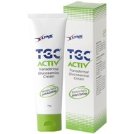 TGC Transdermal Glucosamine Cream Active 5% Cream 75g