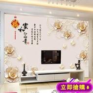 電視背景牆壁紙裝飾客廳5D現代簡約3D影視牆紙家用8D牆布壁畫大氣 免運