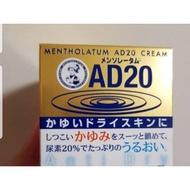 日本 曼秀雷敦 AD 藍  AD20 金色 保濕  乳液
