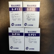 士林電機 電磁接觸器S-P11 S-P12 S-P16 S-P21