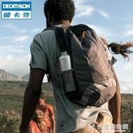 登山背包迪卡儂後背包運動後背背包男戶外登山女學生休閒輕便書包QUBPNMS