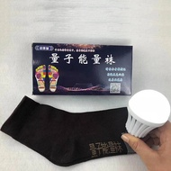 Thahez quantum energy socks acupoint massage socks magnetic therapy far infrared nano-defensive sweat breathable socks