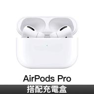 Apple AirPods Pro MWP22TA/A熱賣降價中!