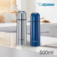 【ZOJIRUSHI 象印】不鏽鋼真空保溫瓶500ml(SV-GR50)