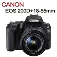 CANON EOS 200D+18-55mm f/3.5-5.6 III(中文平輸)贈UV鏡+水平儀通用型熱靴蓋+吹球清潔5件組+硬式保貼