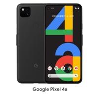 Google Pixel 4a (6G/128G) 5.81吋(4G)智慧手機 (純粹黑)
