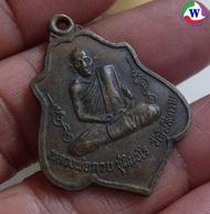 TLB2982 พระเครื่อง เหรียญหลวงพ่อกวย วัดโฆษิตารม ชัยนาท หนุมานเชิญธง ปี 2521 ทองแดง เป็นเหรียญดัง เห็นเปิดราคากันที่ 3 แสนบาท