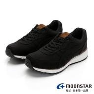 MoonStar全天候全地形防水止滑健走男鞋