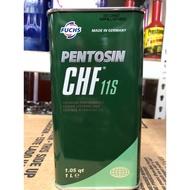 『油工廠』PENTOSIN CHF 11S 動力方向機泵油 方向機油 BMW/BENZ/porsche/VW PSF