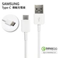【SAMSUNG三星】Type-C USB-C原廠高速充電線/傳輸線(DN930 for Galaxy A8/S9/Note 8/9)
