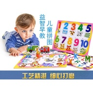 Wooden PUZZLE WOODEN Toys