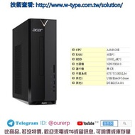 Acer XC-330 WA49120e 電腦