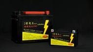 發電王鋰鐵電池40ah制御系統專用