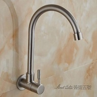 水龍頭單冷 掛牆壁入牆式304不銹鋼水槽廚房洗菜盆萬向陽臺洗衣池