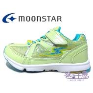 【滿額領券↘折$120】Moonstar月星 童款髮絲紋健康機能運動慢跑鞋 [8077] 綠【巷子屋】