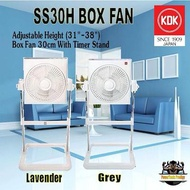 KDK GREY SS30H BOX FAN WITH STAND AND COMES WITH TIMER / SS30H / KDK BOX STAND FAN