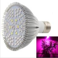 新款全光譜LED植物燈育苗多肉植物生長燈12W室內植物補光燈批發78顆5730晶片PAR38燈杯家庭室內補光E27接口
