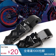Motorcycle Modified Momwok Motorcycle Accessories For Yamaha Mt 07 Mt 03 Mt