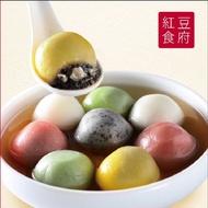 【紅豆食府】鴻運五福湯圓(28g*12粒入/盒336g)